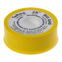 ФУМ- лента для газа 19 х 0,2 мм, 10 м