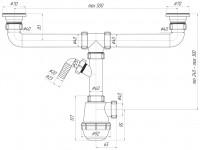 """Сифон двойной с отводом для стиральной машины 1 1/2""""-40 АНИ Грот A3500"""