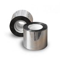 Скотч металлизированный 50 мм х 50 м