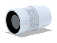 Гофра для унитаза 110 мм АНИ, жесткий выпуск 212-320 мм